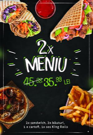 2-menu